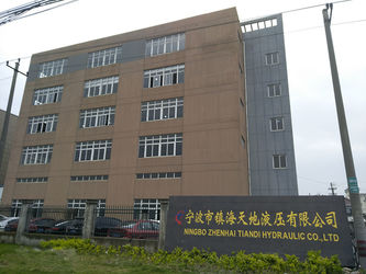 Ningbo Zhenhai TIANDI Hydraulic CO.,LTD